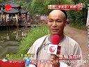 郭晋安剃光头出演《审死官》  佘诗曼拍打戏用替身  [新娱乐在线]