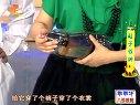 家政女皇 2010 鞋子收纳   方琼特制面膜超美白