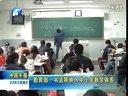 教育部:书法将纳入中小学教学体系 中原午报 130208