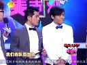 挑战拉菲娱乐  2011 挑战拉菲娱乐    杨乐乐遭粉丝大胆求爱