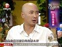 非常静距离 2013 欢剧静距离 2012生活轻喜剧   贾乃亮为追小璐刷爆卡