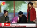 """中央电视台春节联欢晚会 2012 赵本山病情公布  """"赵家班""""全线撤离[新娱乐在线]"""