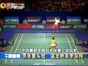 中国囊获全英羽毛球赛三项冠军:男单重头戏——谌龙绝杀李宗伟[午间新闻]