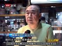 蛐蛐蝈蝈的财富经20111115天天理财视频