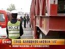 婚纱头纱超长3米:江苏句容 私自改装超长货车  14米变身33米 火车  正午30分