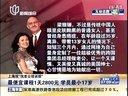"""上海现""""找老公培训班"""":最便宜课程1天2800元  学员最小17岁[上海早晨]"""