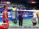 """广州:羽毛球世锦赛——""""超级丹""""强势回归[都市晚高峰]"""