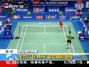 羽毛球世锦赛:全力以赴 林丹 谌龙顺利晋级 130808