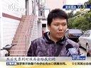"""驾校教练收完学费""""蒸发""""  学员报警追讨[上海早晨]"""