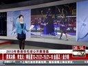 2013年香港羽毛球公开赛落幕:男双决赛——李龙大/柳延星12-21/21-15/21-18金基正