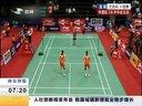 2014年尤伯杯小组赛:中国队5比0击败中华台北队[新闻早报]