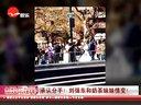 承认分手! 刘强东和奶茶妹妹情变! SMG新娱乐在线 20150106
