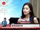 """""""曾小贤""""陈赫被曝离婚 出轨恋上已婚女星? SMG新娱乐在线 20150122"""