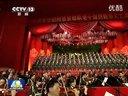 中央军委举行慰问驻京部队老干部迎新春文艺演出 习近平祝贺新春