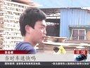 广东中山:一大巴撞限高架  致2死9伤[东方新闻]