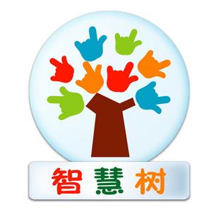 zhs智慧树幼儿园的自频道-优酷视频