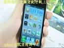 智能安卓2.3手机
