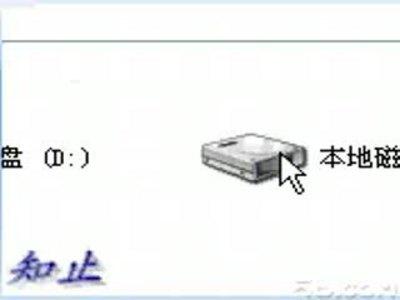 硬盘安装操作系统02