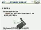 李开复分享 3G网络趋势