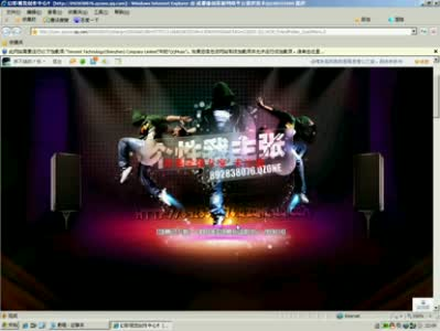 怎么下载别人QQ空间的背景音乐! 幻彩设计!