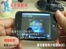 苹果4代手机的详细介绍