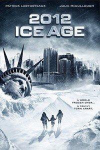 2012:冰河时期