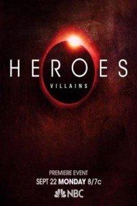 超能英雄第三季