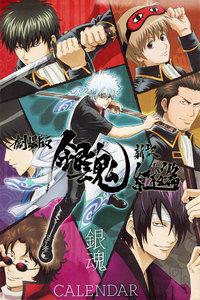 银魂剧场版 2010:新译红樱篇