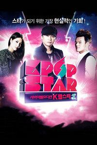 Kpop Star 121125