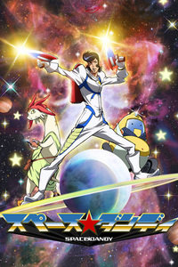 Space Dandy 第一季