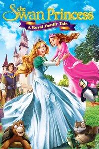 天鹅公主之皇室故事