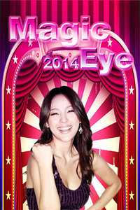 Magic Eye 2014