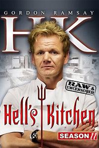 地狱厨房美版第十六季