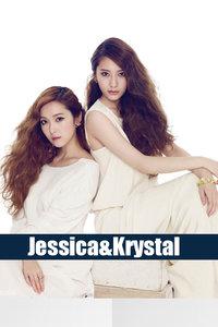 Jessica&Krystal 2014