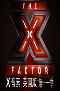 X音素 英国版 第十一季 10