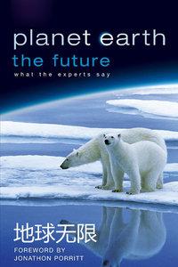 地球脉动/行星地球第二季