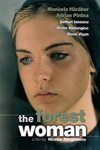 森林中的女人