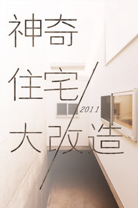 绁�濂�浣�瀹�澶ф�归��2011
