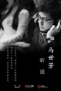 第二说:青年李宗盛(上)