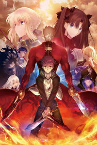 Fate/StayNight[UnlimitedBladeWorks]第二季
