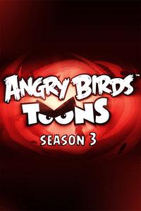 愤怒的小鸟 第三季--动漫