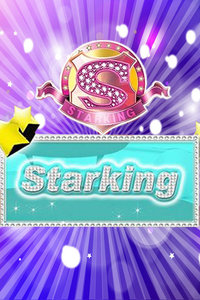 StarKing2016