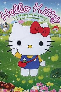Hello Kitty 苹果森林 第3季