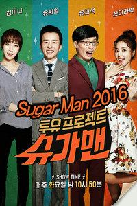 SugarMan2016