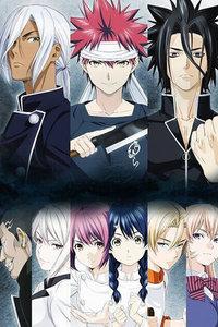 食戟之灵OVA