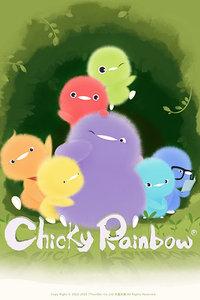 小雞彩虹線上看