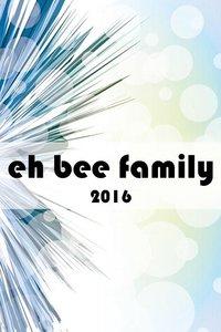 ehbeefamily2016第7期