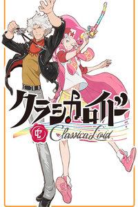 Classicaloid第2季
