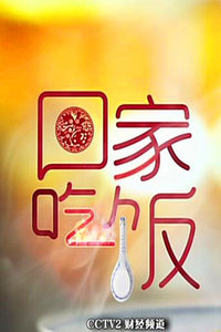 中央电视台2012年315晚会