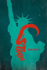 血族 第三季